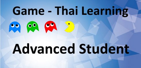 Game - Thai Learning screenshot 2