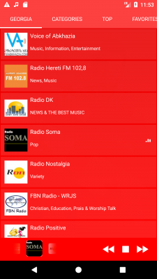 Georgian Radio Live screenshot 2