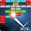 Image of Golden Brick Breakout Game