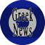 Download Greek News Online APK app free
