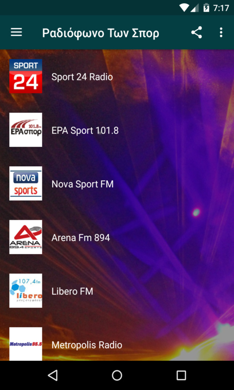 Greek Sports Radios screenshot 1