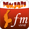 Image of HD PUNJABI FM RADIO