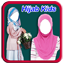 Image of Hijab Kids Photo Suit New