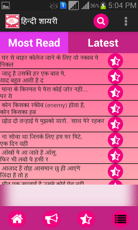 Video and Images of Hindi SMS