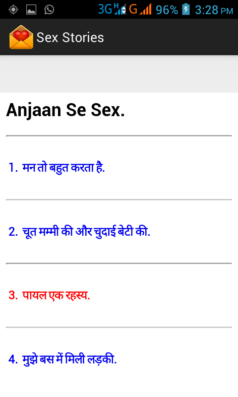 Hindi Stories screenshot 1