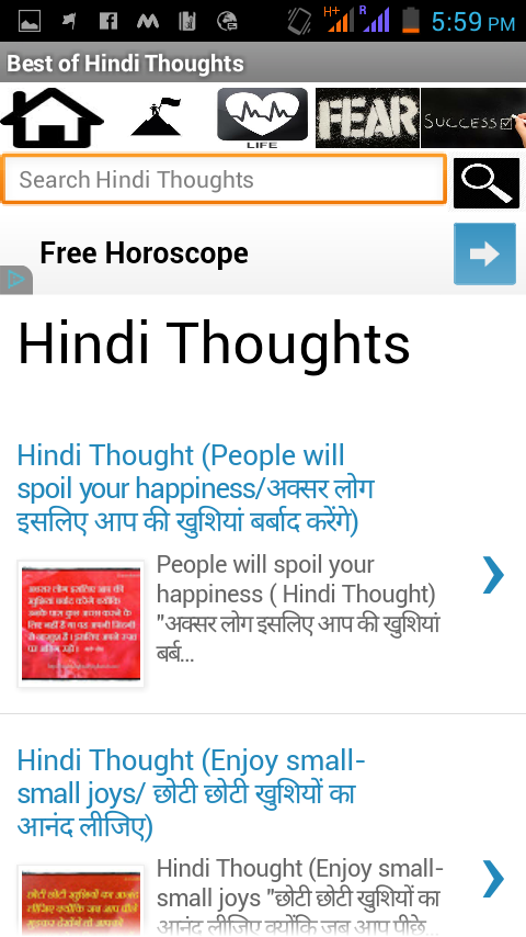 Hindi Thoughts and Quotes for Android - Download