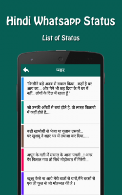 Hindi Whatsapp Status Android App Free Apk By My Downloader