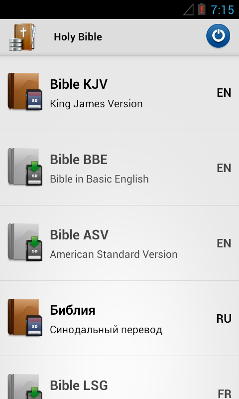 download bible software