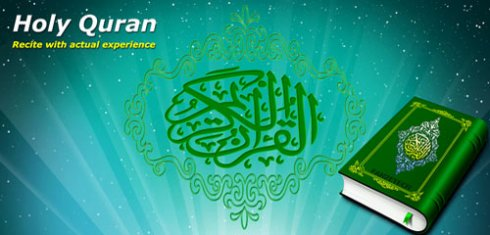 Download Complete Quran Mp3 Files For Quranreciter
