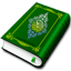 Download Holy Quran for Android Phone