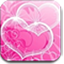 Download I LOVE U for Android phone
