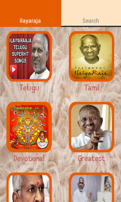Ilayaraja Songs screenshot 1