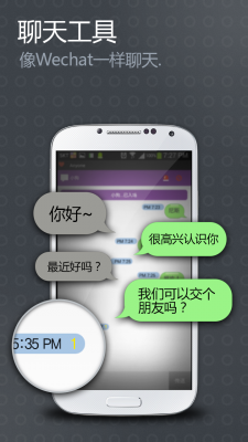 Intalk China chat screenshot 2