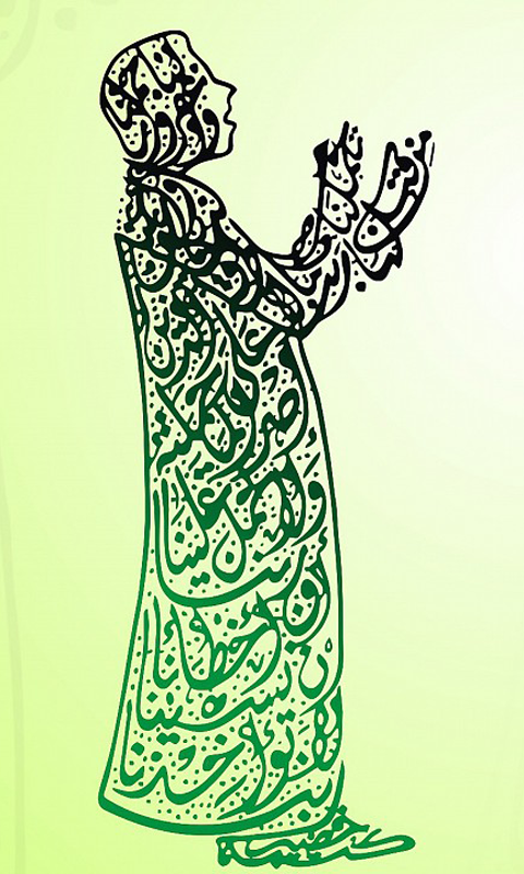 Islamic Calligraphy Wallpapers Free Android App Android
