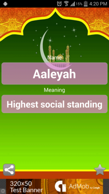 Islamic Names with Meanings for Android - Download
