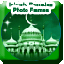 Image of Islamic Ramadan Photo Frames