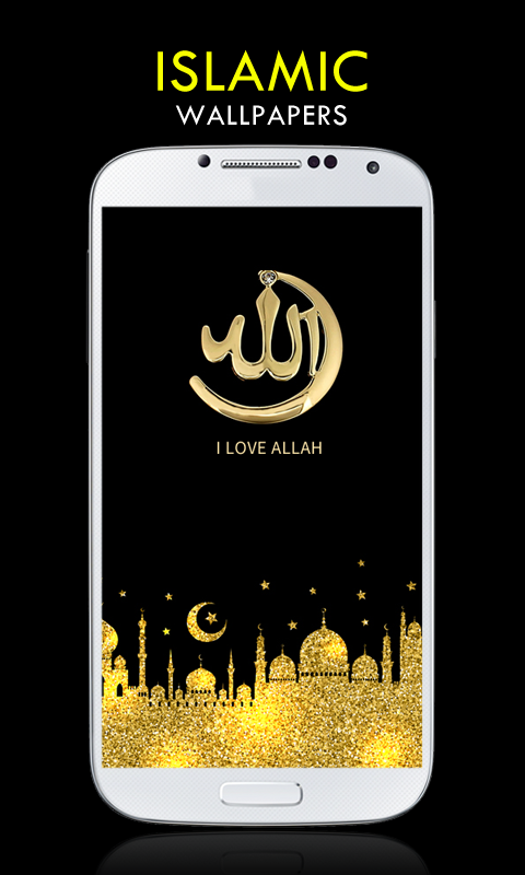 islamic wallpapers free free android app   android freeware
