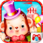 Download Kids Theme Park for Android phone