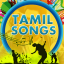 Latest Tamil Songs MP3
