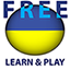 Image of Learn and play. Ukrainian free