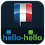 Image of Learn French Hello-Hello