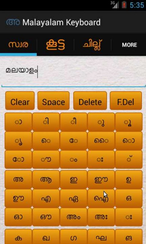 download malayalam typing software for facebook