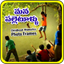 Download Mana Palletullu for Android phone