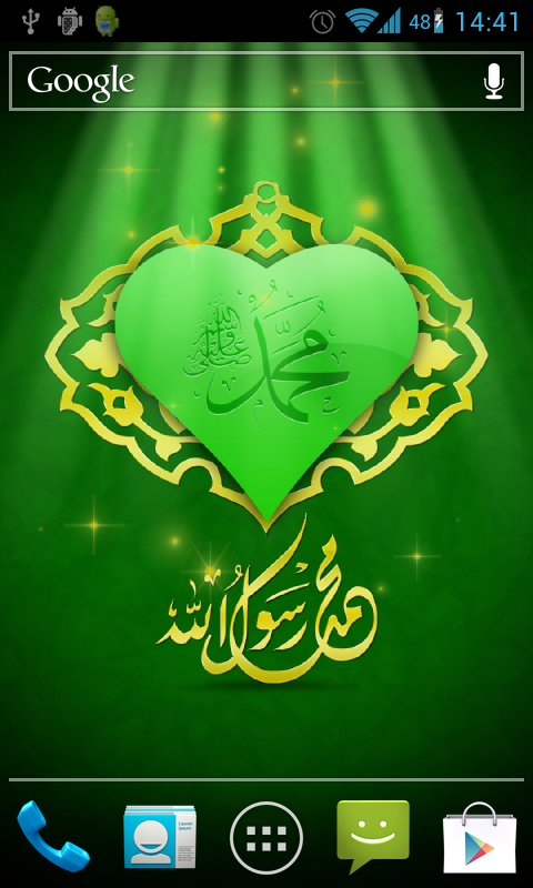 Mawlid Live Wallpaper Free App Download Android Freeware