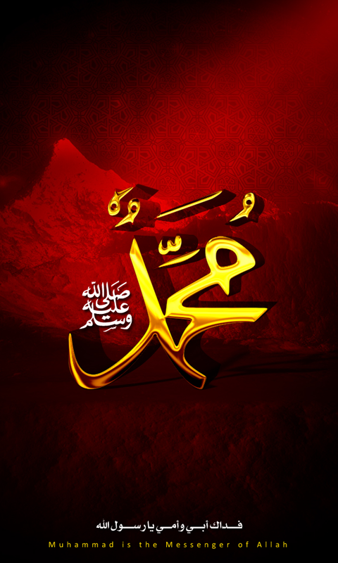 muhammad wallpapers android app