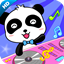 Download My Little DJ  for Android Phone