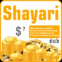 Image of New Earn By Shayari