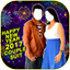 Download New Year 2017 Couple Suit for Android phone