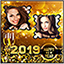Image of New Year Dual Photo Frames 2019