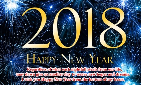New Year Greeting Cards 2018 screenshot 1