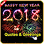 Image of New Year Greeting Cards 2018
