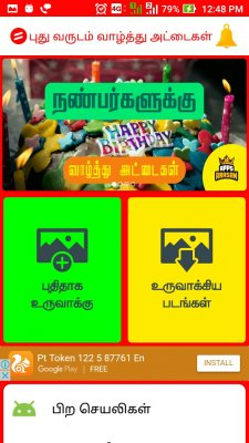New year photo frames happy new 2018 wishes tamil android app apk by download new year photo frames happy new 2018 wishes tamil apk free m4hsunfo