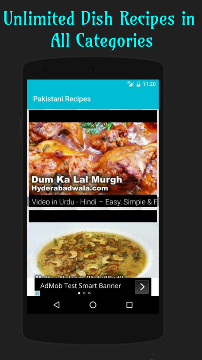 Pakistani recipes in urdu free android app android freeware download pakistani recipes in urdu forumfinder Image collections