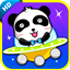 Download Panda Astronaute for Android Phone
