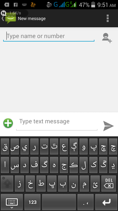 panhinjo Sindhi keyboard screenshot 2