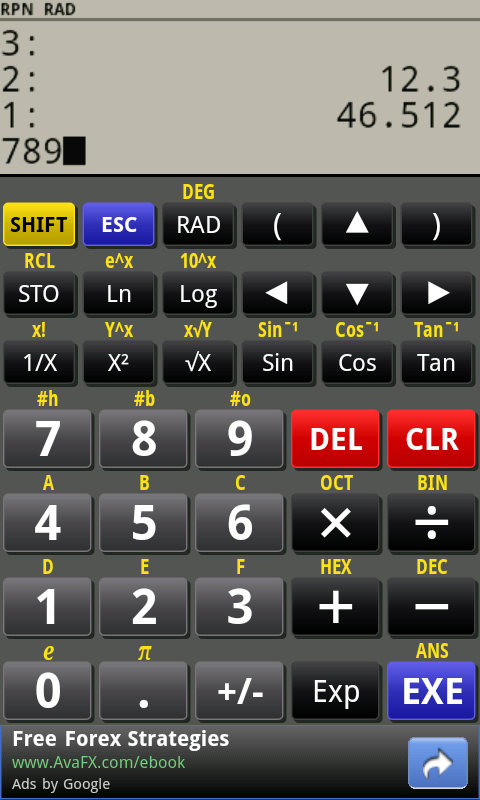 PG Calculator screenshot 1