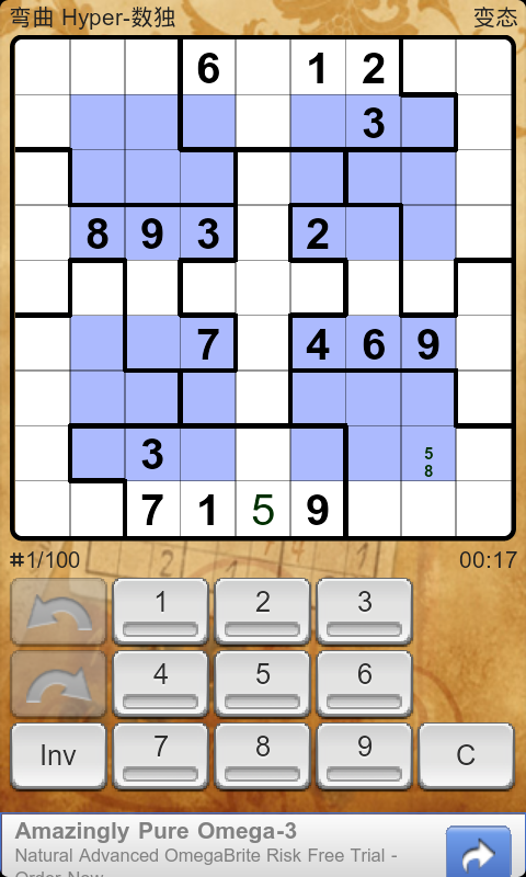 Pocket Sudoku screenshot 1