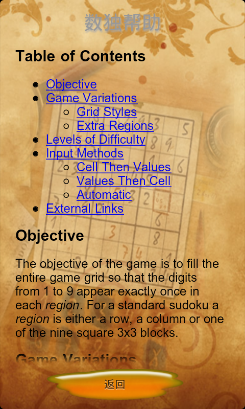 Pocket Sudoku screenshot 2