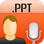 Download Power Point Voice Remote for Android phone