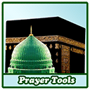 Image of Prayer Tools