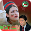 PTI Dp photo frame new pti flag face profile 2017