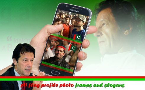 PTI Dp photo frame new pti flag face profile 2017 screenshot 2