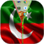 symbian call manager freeware
