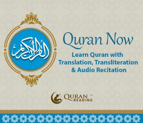 Quran Now Android App - Free APK by Quran Reading