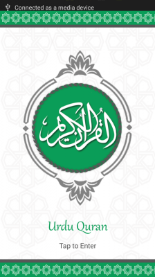 Quran With Urdu Translation   A Free App (Android - IslamiCity
