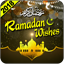 Download Ramadan 2018 Wishes for Android phone